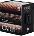 carpetB - 床材カタログ