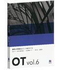 otB - 床材カタログ
