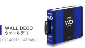 walldeco - 壁紙カタログ