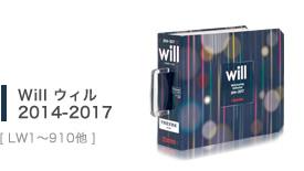 will - 壁紙カタログ