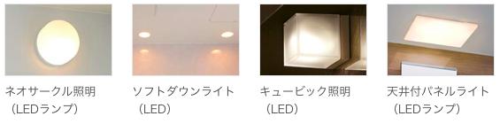16 - 戸建住宅リフォーム用リクシル システムバスルーム リモア