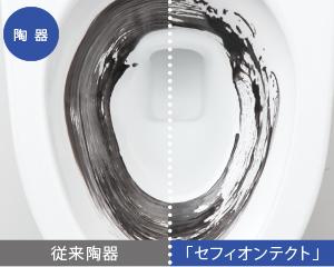 2 7 - 3大メーカー人気トイレ比較