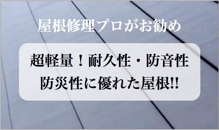 20 1 - 木更津・君津市での外壁・屋根塗装
