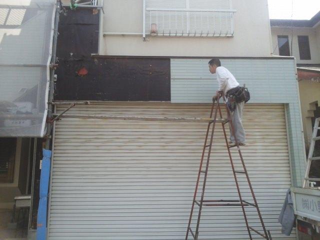 4960987d104bd3b33c1fa37006128020 s - 忘れてはならない外壁の修理について