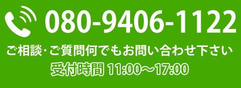 2 - 木更津・君津市での外壁・屋根塗装